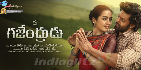 Gajendrudu Music Review