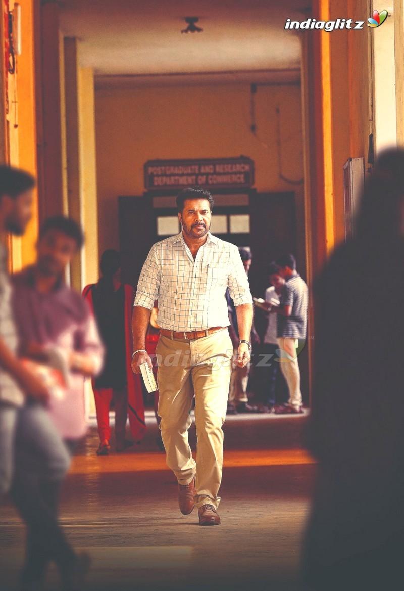 Great Shankar