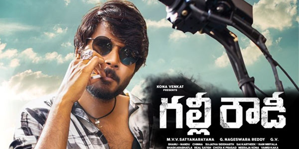 Gully Rowdy Review