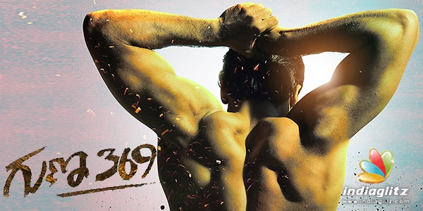 Guna 369 Music Review