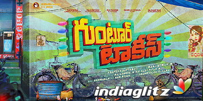 Guntur Talkies Music Review