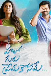 Watch Hello Guru Prema Kosame trailer