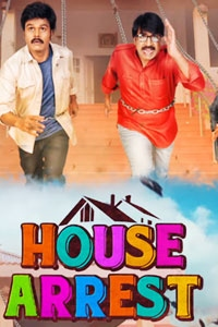 Watch House Arrest trailer
