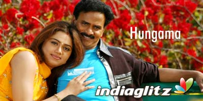 Hungama Review
