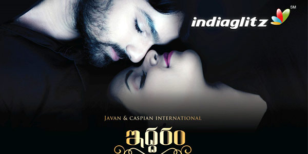 Iddaram Review