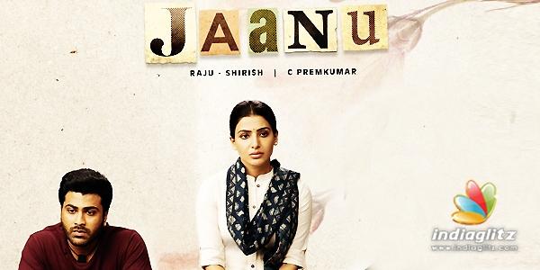 Jaanu
