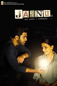 Watch Jaanu trailer