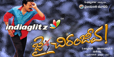Jai Chiranjeeva Review