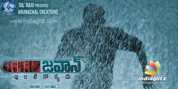 Jawaan Music Review