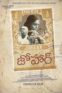 Watch Johaar trailer
