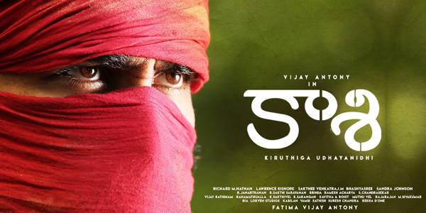 Kaasi Music Review