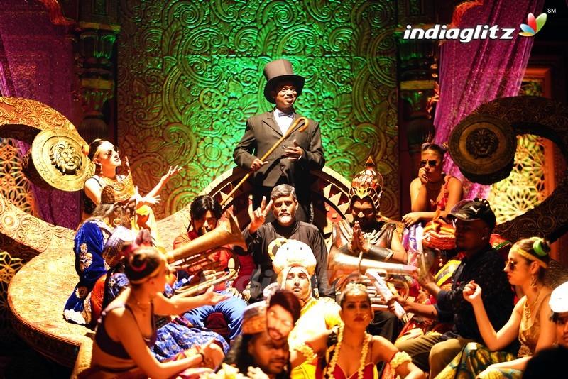 Amma Rajyamlo Kadapa Biddalu