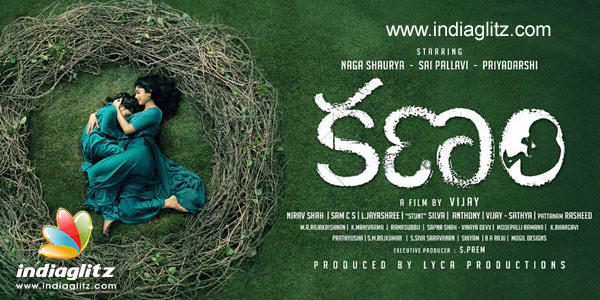 Kanam Music Review