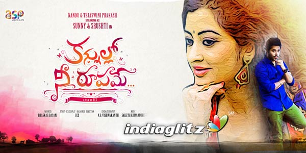 Kannullo Nee Roopame Review