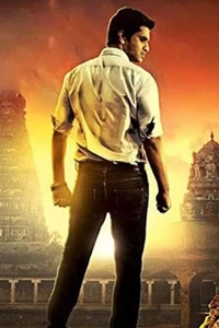 Watch Karthikeya 2 trailer