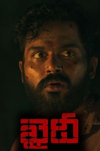 Watch Khaidi trailer