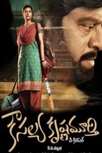 Kousalya Krishnamurthy Review