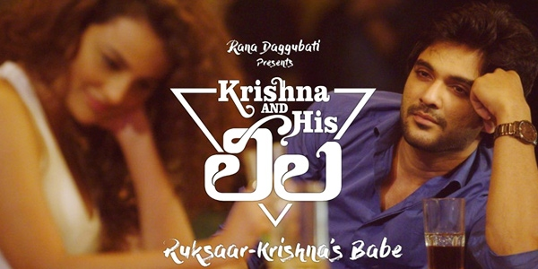 Krishna and His Leela Review