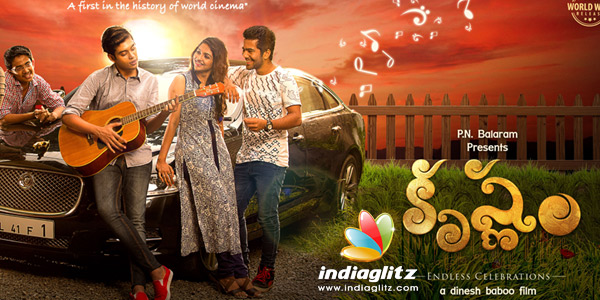 Krishnam Music Review