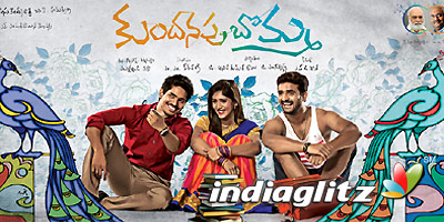 Kundanapu Bomma Music Review