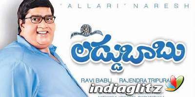 Laddu Babu Review