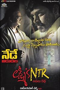 Watch Lakshmi's NTR trailer