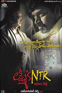 Lakshmi's NTR Review