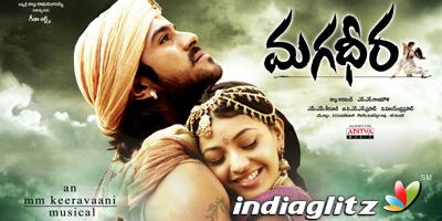 Magadheera Review