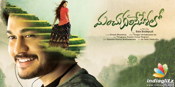 Manchu Kurise Velalo Music Review