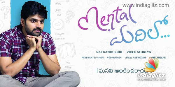 Mental Madhilo Music Review