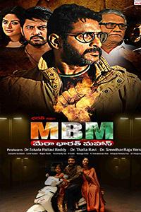MBM (Mera Bharat Mahan)