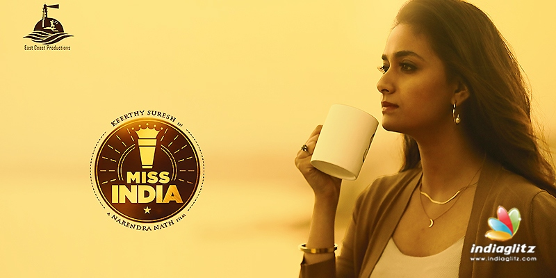 Miss India Music Review