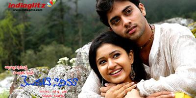 Modati Cinema Review