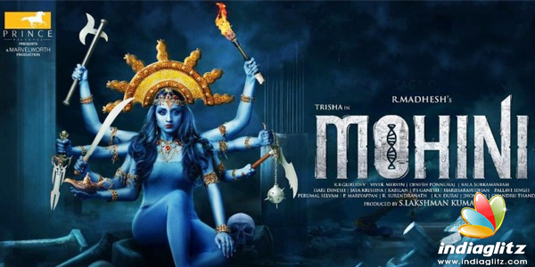 Mohini Music Review