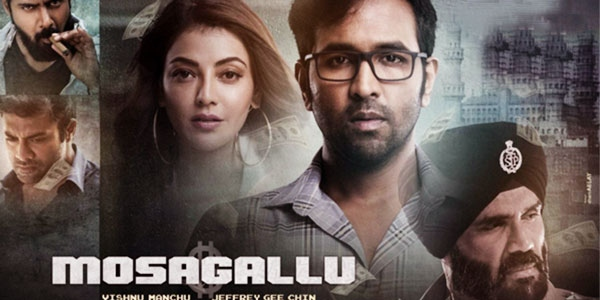 Mosagallu Review