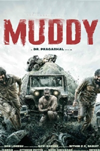 Watch Muddy trailer