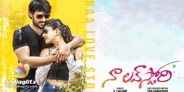 Naa Love Story Music Review