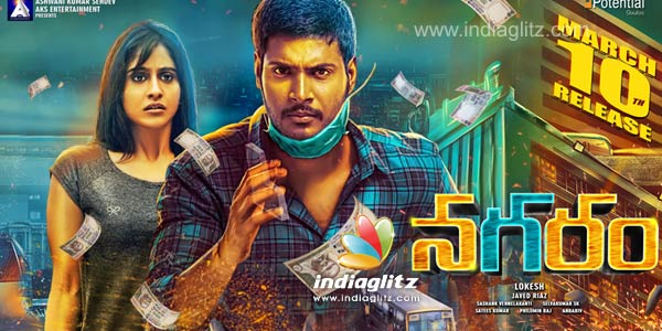Nagaram Review