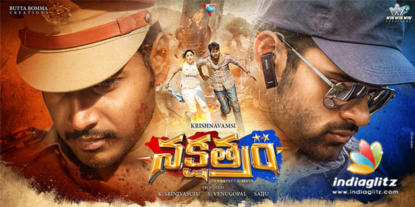 Nakshatram Music Review