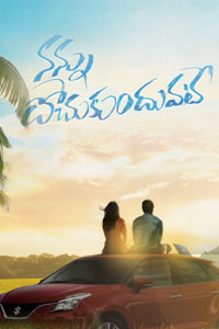 Watch Nannu Dochukunduvate trailer