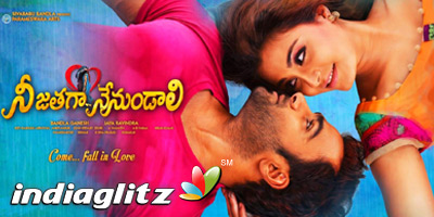 Nee Jathaga Nenundali Music Review