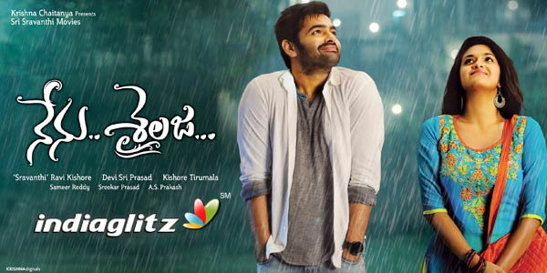 Nenu Sailaja Music Review
