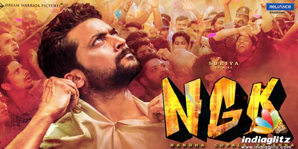 NGK (Nandha Gopala Krishna) Music Review