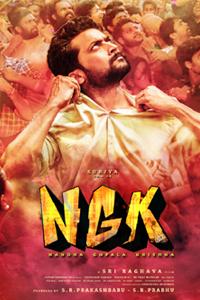 Watch NGK (Nandha Gopala Krishna) trailer