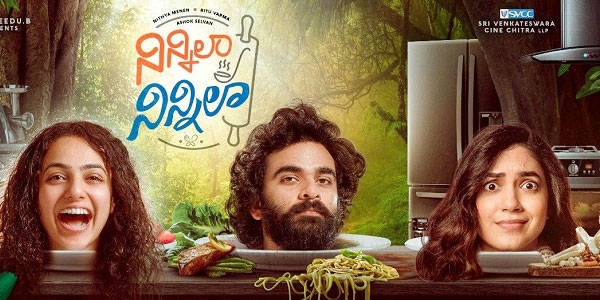 Ninnila Ninnila Review