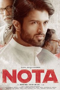 Watch NOTA trailer