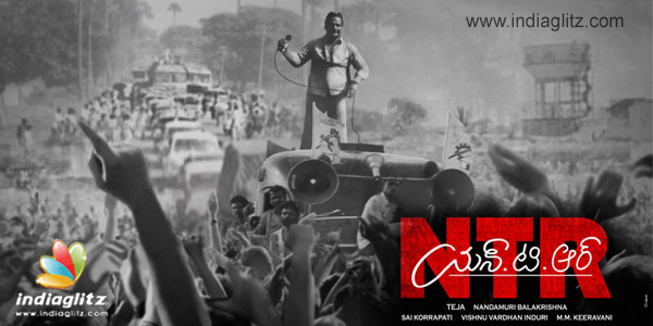 NTR Music Review