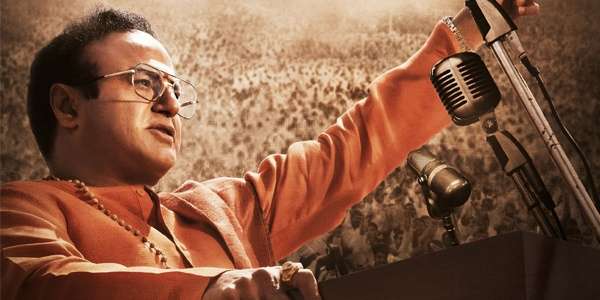 NTR Mahanayakudu Music Review
