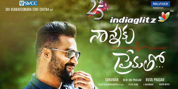 Nannaku Prematho Review