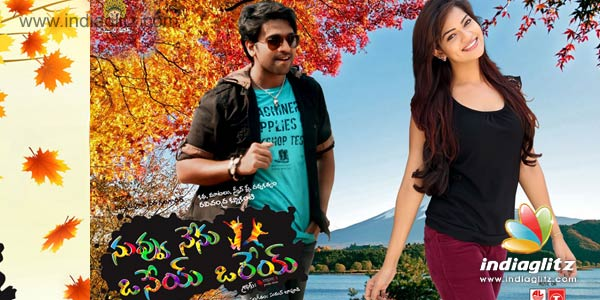 Nuvvu Nenu Osey Orey Music Review